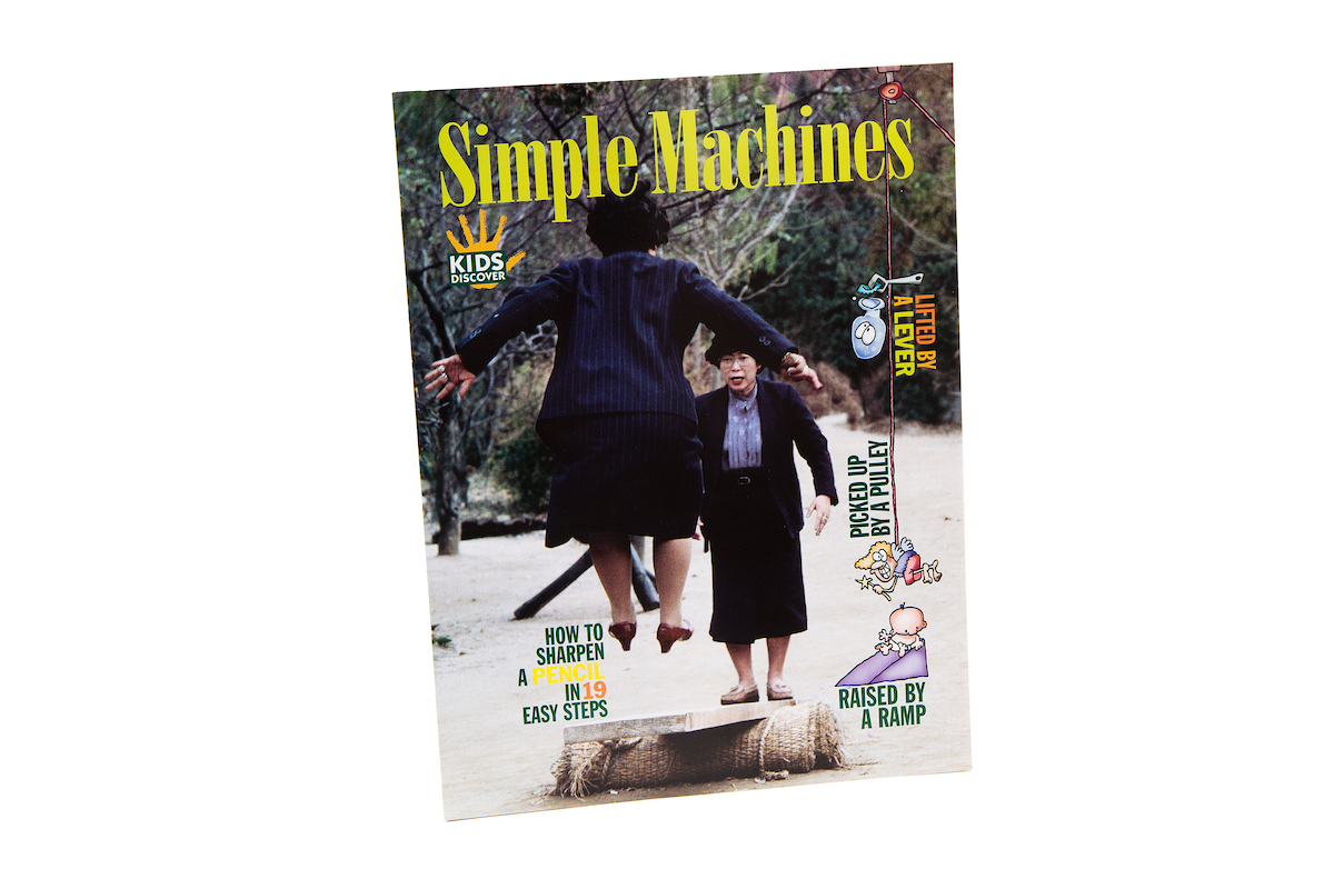 Kids Discover: Simple Machines